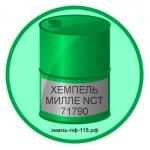 ХЕМПЕЛЬ МИЛЛЕ NCT 71790