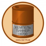 ХЕМПАТЕЙН HS 55810
