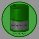 SikaTop Seal-107