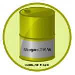 Sikagard-715-W