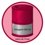 Sikagard-905-W
