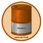 Sikasil-C