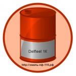 Delfleet 1К эпоксидное эфирное покрытие