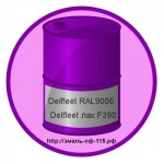 Delfleet RAL9006 + Delfleet лак F390
