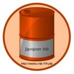 Делфлит 350
