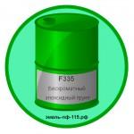F335 Бесхроматный эпоксидный грунт (белый)