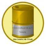 F339 Delfleet HS 4+1 биндер
