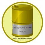 F339 Делфлит HS 4+1 биндер
