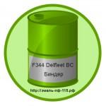 F344 Delfleet BC Биндер