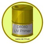 D8080 UV Primer