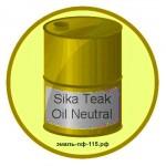 Sika Teak Oil Neutral