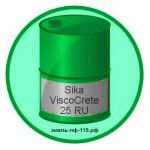 Sika ViscoCrete 25 RU