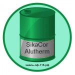SikaCor Alutherm