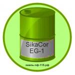 SikaCor EG-1