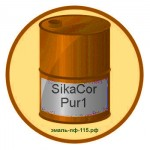 SikaCor Pur1