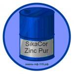 SikaCor Zinc Pur