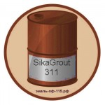 SikaGrout-311