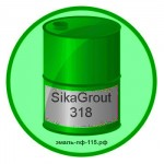 SikaGrout-318