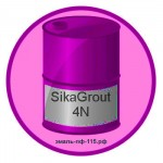 SikaGrout-4N