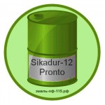 Sikadur-12 Pronto
