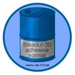 Sikadur-30 adhesive normal