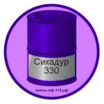 Сикадур-330