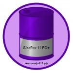 Sikaflex-11 FC+