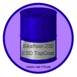 Sikafloor-230 ESD TopCoat