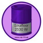 Sikafloor-2530 W