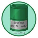 Sikafloor 400 N Elastic