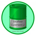 Sikafloor-CureHard LI