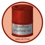 Sikafloor-ProSeal W