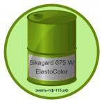 Sikagard 675 W ElastoColor