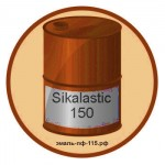 Sikalastic-150