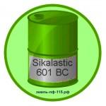 Sikalastic-601 BC