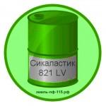 Сикаластик-821 LV
