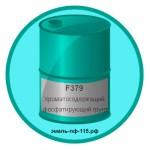 F379 Хроматосодержащий фосфатирующий грунт