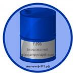 F393 Бесхроматный фосфатирующий грунт