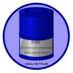 F399 Бесхроматный тонируемый эпоксидный грунт