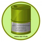 A652 мягкая полиэфирная шпатлевка IVIPLAST 66