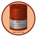 A661 простая полиэфирная шпатлевка P.E. STOPPER