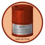 A661 простая полиэфирная шпатлевка P.E. СТОППЕР