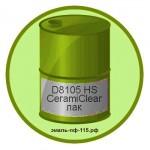 D8105 HS CeramiClear лак