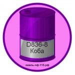 D836-8 Коба