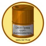 D839 Прима грунт-выравниватель