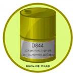 D844 кожанотекстурная имитационная добавка