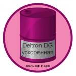 Deltron DG ускоренная
