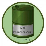 Sika Permacor-2730