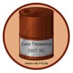 Сика Пермакор-2807 ХС