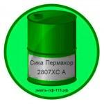 Сика Пермакор-2807ХС А